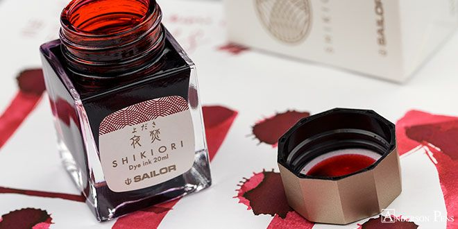 Hot Stuff! Sailor Shikiori Yodaki! You can almost taste the s'mores as this Summer Bonfire ink hits your paper.  Full video at the Anderson Pens Blog. blog.andersonpens.com -- #hotstuff #fpn #fpgeeks #penaddict #fountainpenday #fountainpenink #handwriting #inkophile #andersonpens #sailorink #sailorinks #sailorshikiori #yodaki #summerbonfire