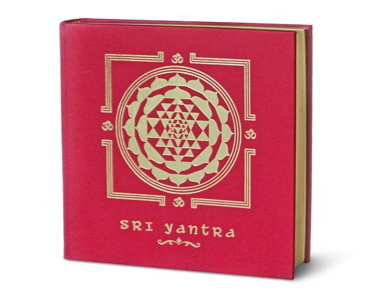 Know on 24 yantras corresponding to the mantras. Pen down your reflections in vedic cosmos writing journal collection from Nightingale.
