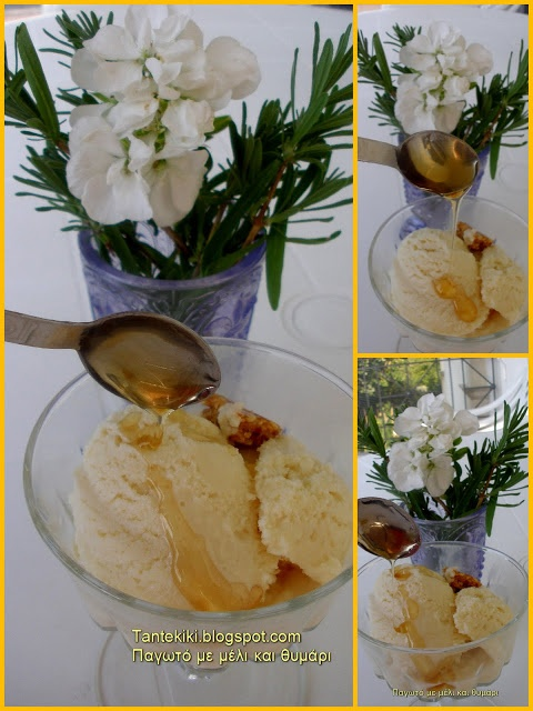 Ice cream with greek honey and thyme