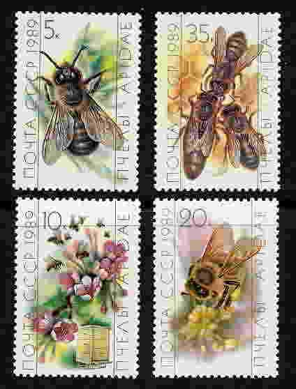 RUSSIA 1989 HONEY BEE STAMPS - MINT COMPLETE SET OF FOUR STAMPS! | Stamps, Topical Stamps, Animal Kingdom | eBay!