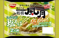 今日はこれを食べました こういうのも出てるんですね  鶴橋風月焼きそば ねぎマヨ塩そば 2人前 | 日清食品グループ  くわしくはこちら http://ift.tt/2mec28K