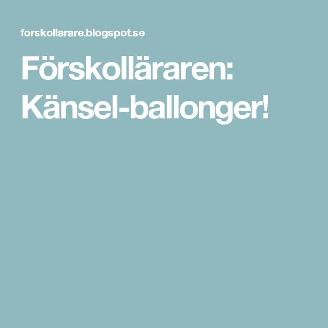 Förskolläraren: Känsel-ballonger!