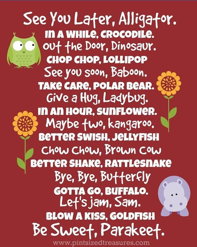 see you later alligator poem printable - Recherche Google