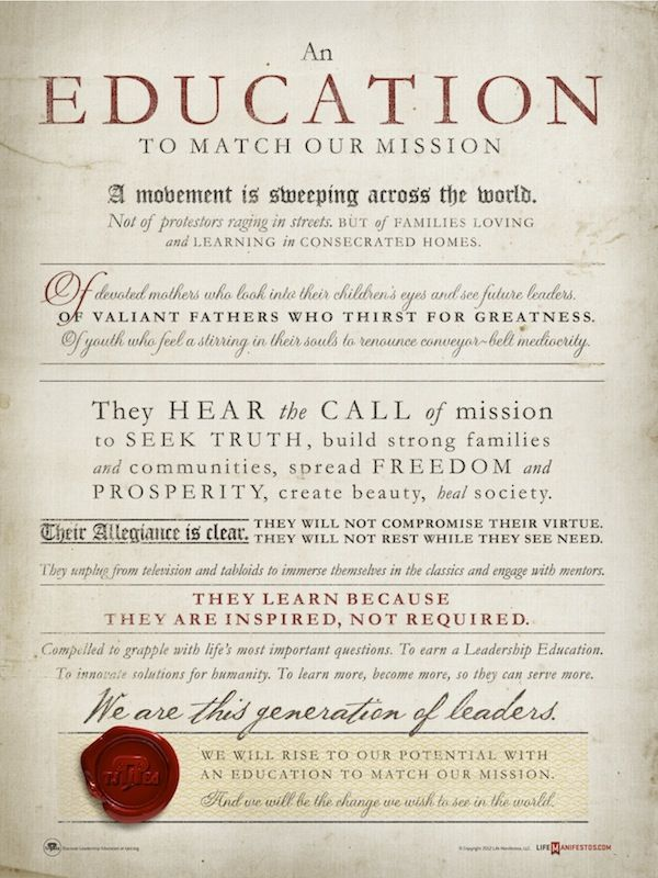 I LOVE this Thomas Jefferson Education Manifesto!!! I have a copy that I can't wait to frame. So very inspiring and it puts into words so eloquently what our family believes in.