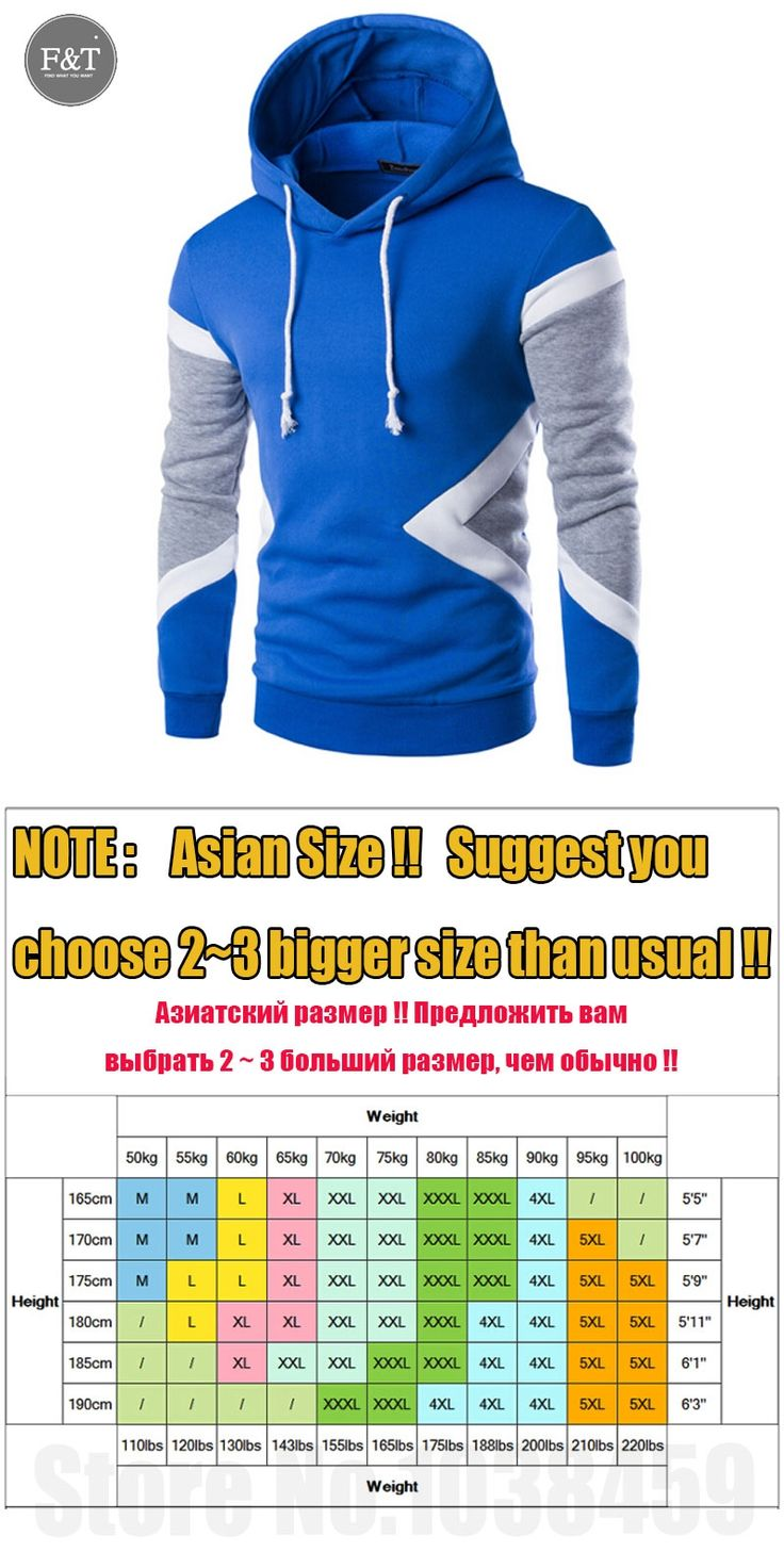 [Asian size] New brand Men Spell color stitching Hoodies Sweatshirts Men's sportswear brand hoodies casual hooded jacket