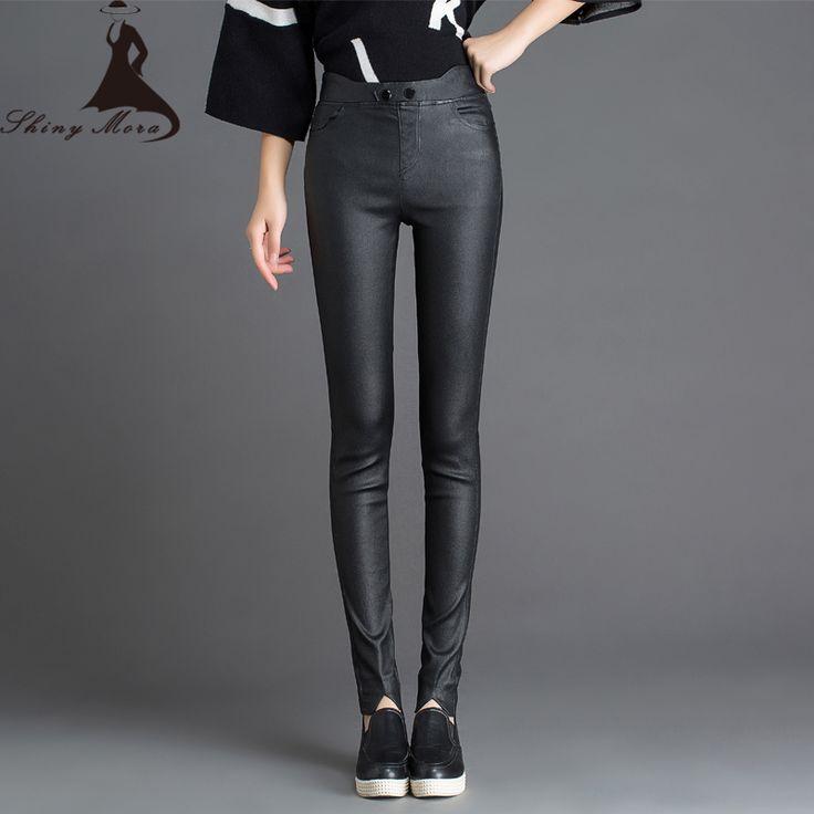 2016 New Spring Winter Women's Tight PU Leather pants Female black Elasticity Slim Pencil Pants Ladies Trousers Plus Size 3XL