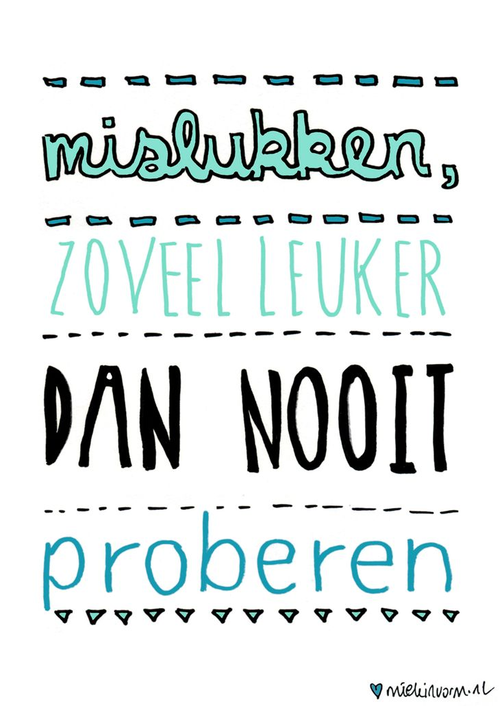 Day218 - 6 august > 365-days-a-letter Illustration: by miekinvorm.nl