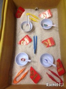 "Chinese New Year inspired sensory tray from Rachel ("",)"