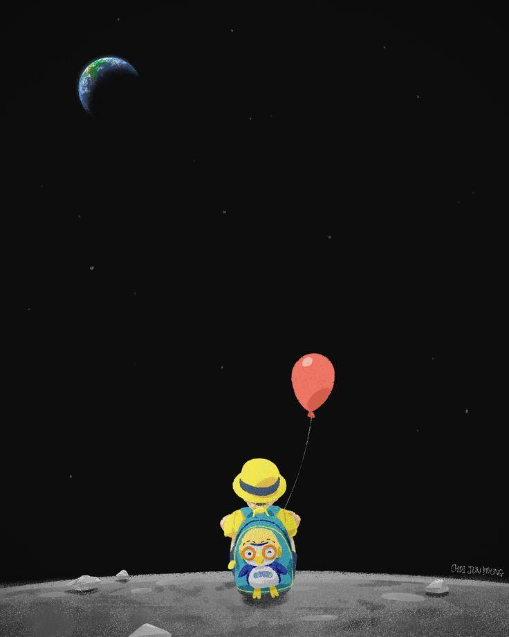 우주미아 (Lost in space)