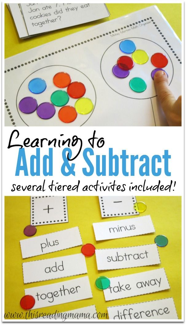 Learning to Add and Subtract ~ with graphic organizers, number sentence matching, word problems, and math vocabulary sorting | This Reading Mama
