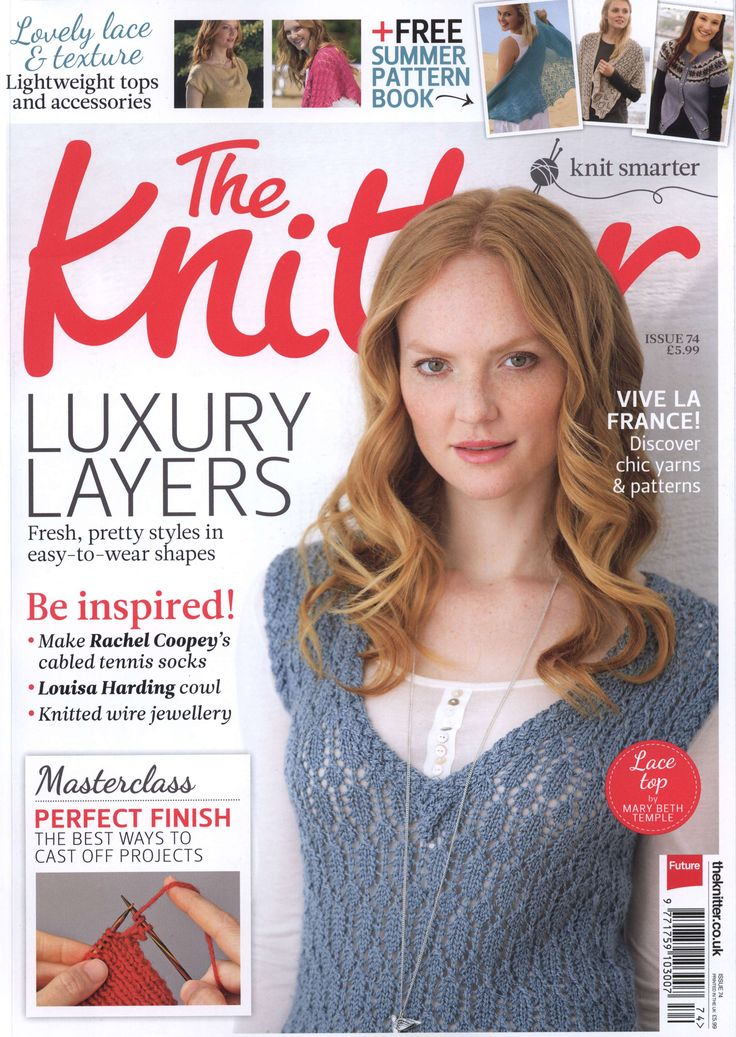 The Knitter Issue 74