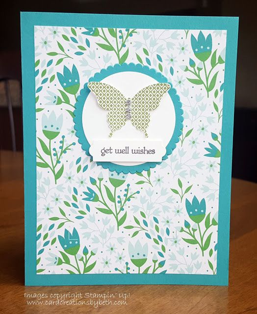 Card Creations by Beth: March 2016 Paper Pumpkin Alternate Project