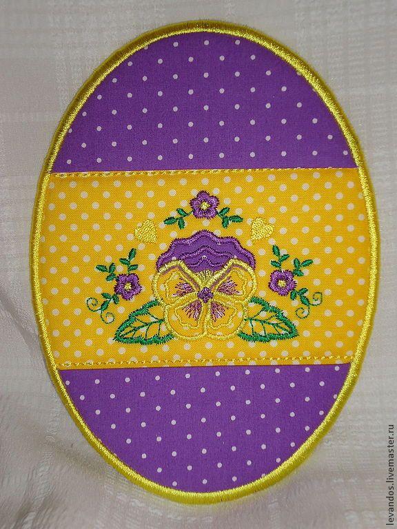 """Купить Прихватки """"Виола"""" - прихватка, вышивка, для кухни, Виола, сиреневый, желтый, 8 марта"""