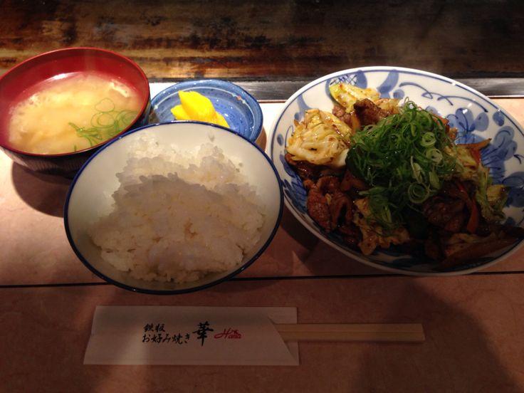 スタミナランチ    美味しい牛肉180g ボリュウム満点、ダイコンの味噌汁も美味しいです。     お好み焼き 華    神戸市