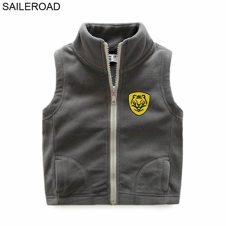 SAILEROAD 2-11Years Animal Tiger Fashion Baby Kids Vest New Boys Girls Outerwear Waistcoat With Fleece Spring Children Vest