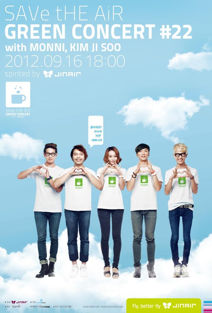 GREEN CONCERT #22 with MONNI, KIM JI SOO (SEP 16, 2012) #JinAir #jinair #SAVetHEAiR