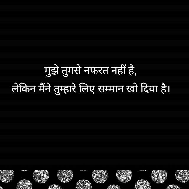 30 Good Morning Respect Images With Quotes In Hindi