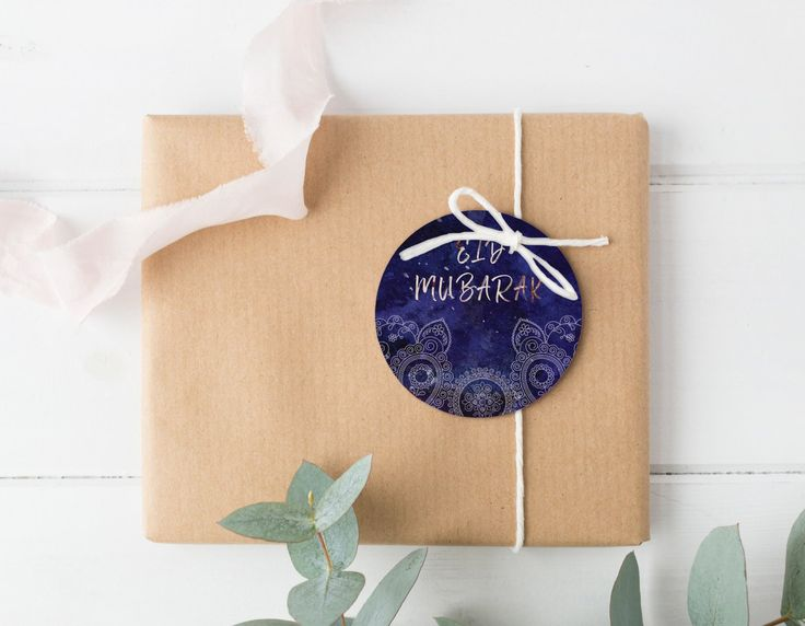 Eid Greeting Card and Gift Tag | Free Printable Spruce up your Eid festivities with this gorgeous set of Eid Greeting Card and Gift Tag set designed byInkstruck Studio, all for free!