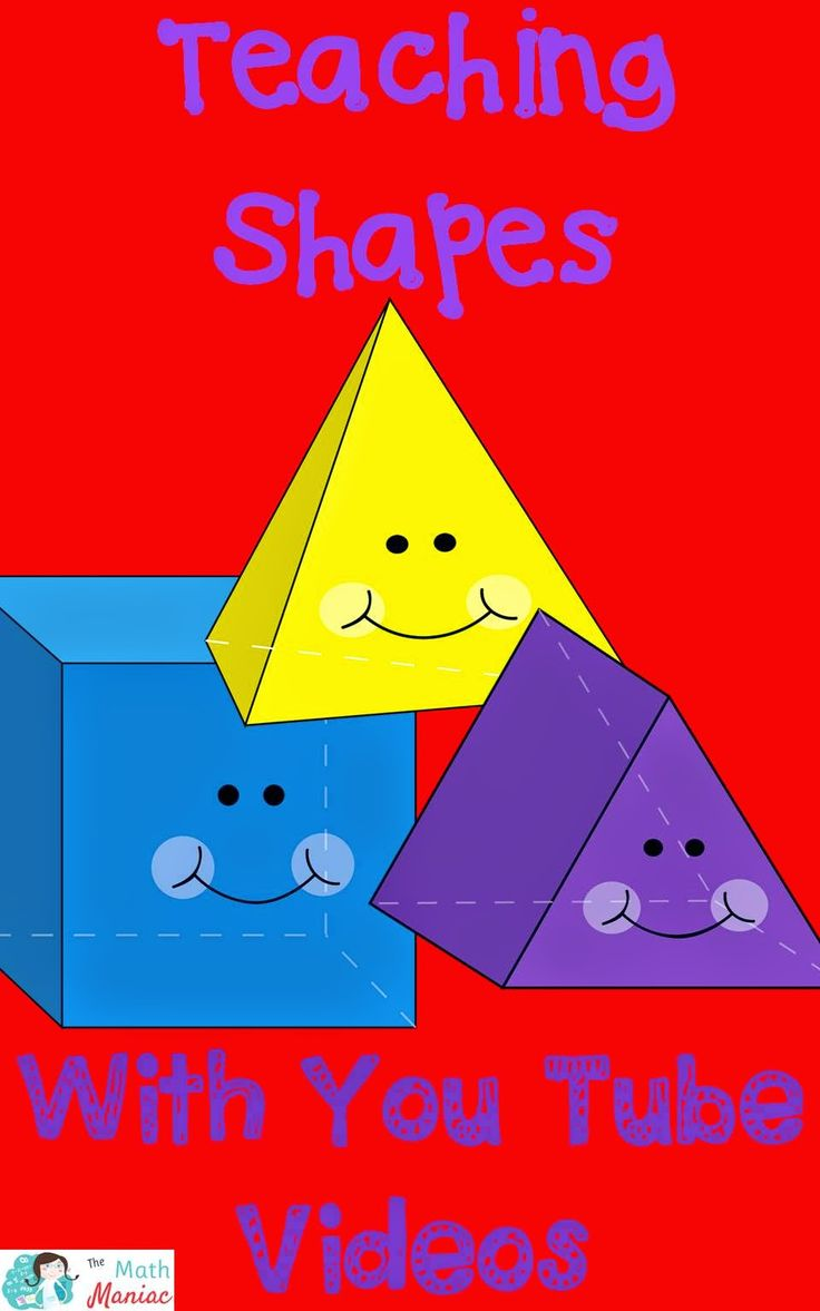 Working on 2-D or 3-D shapes with your students?  Check out these fun You Tube videos and songs for movement breaks and extra practice with important geometry ideas.
