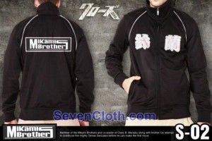 Crows Zero Jackets- MIkami Brothers Jacket in Crows Zero Movie  Phone / SMS              : +6287872023264 VIA BlackBerry Mesangger : 29399D9F VIA FB                  : fashionlelaki.com Twitter                  : fashion_lelaki Instagram             : fashionlelaki email                    :  Csfashionlelaki@gmail.com