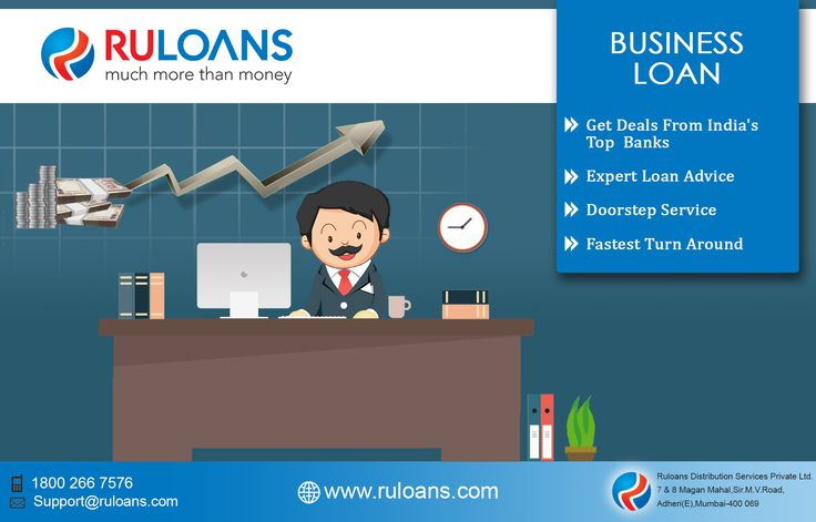 Business loan - Ruloans offers business loan services all over India. Hire Ruloans for the best & beneficial business loans right now!
