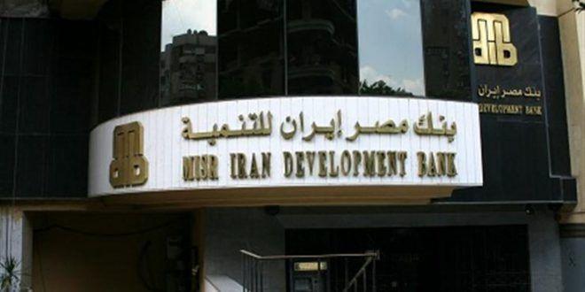 عناوين فروع بنك مصر إيران للتنمية Broadway Shows Broadway Show Signs Iran