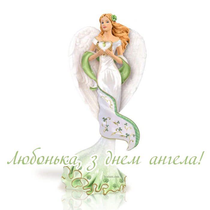 З днем ангела Любов! | Irish angel, Angel wallpaper, Angel figurines