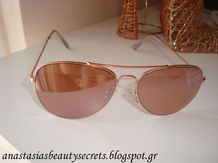 Γυαλιά ηλίου από Stradivarius. | Anastasias Beauty Secrets