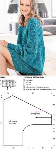 Пуловер-кимоно с полупатентным узором