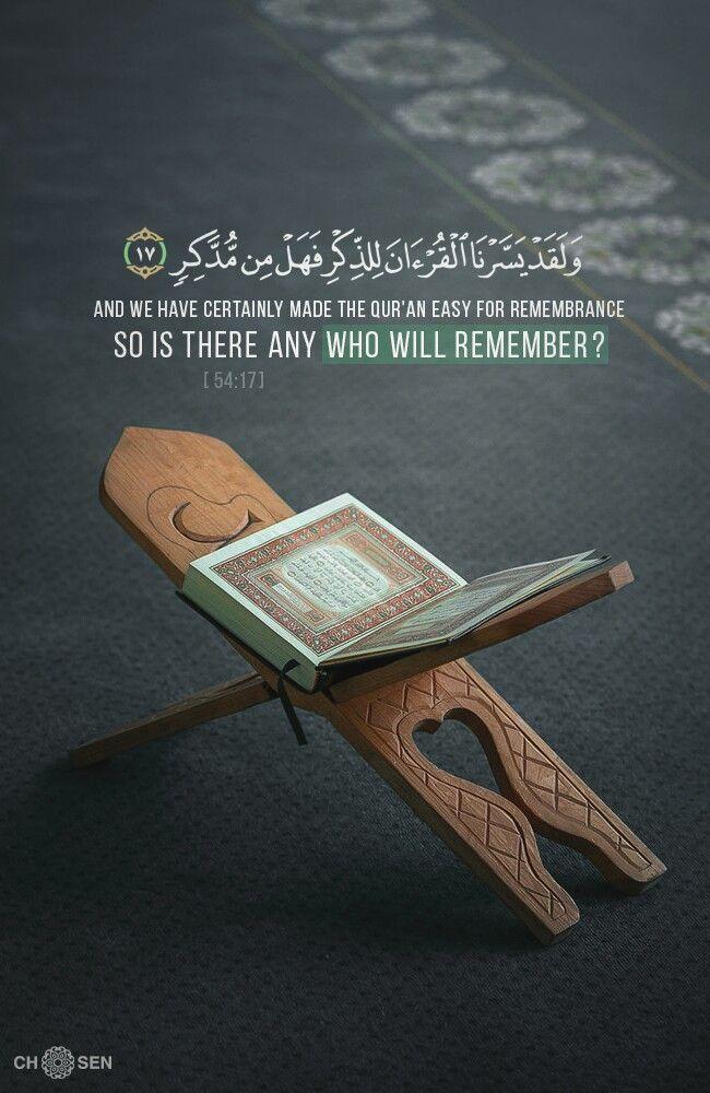 ولقد يسرنا القرءان للذكر فهل من مذكر Quran Islam Quran Quran Verses