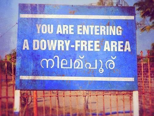 INDIA'S FIRST DOWRY FREE VILLAGE NILAMBUR IN KERELA, WITH A SIGN BOARD | Be Indian