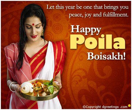 Dgreetings - Bengali New Year Card