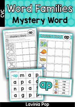 FREE CVC Word Families Mystery Word SAMPLER