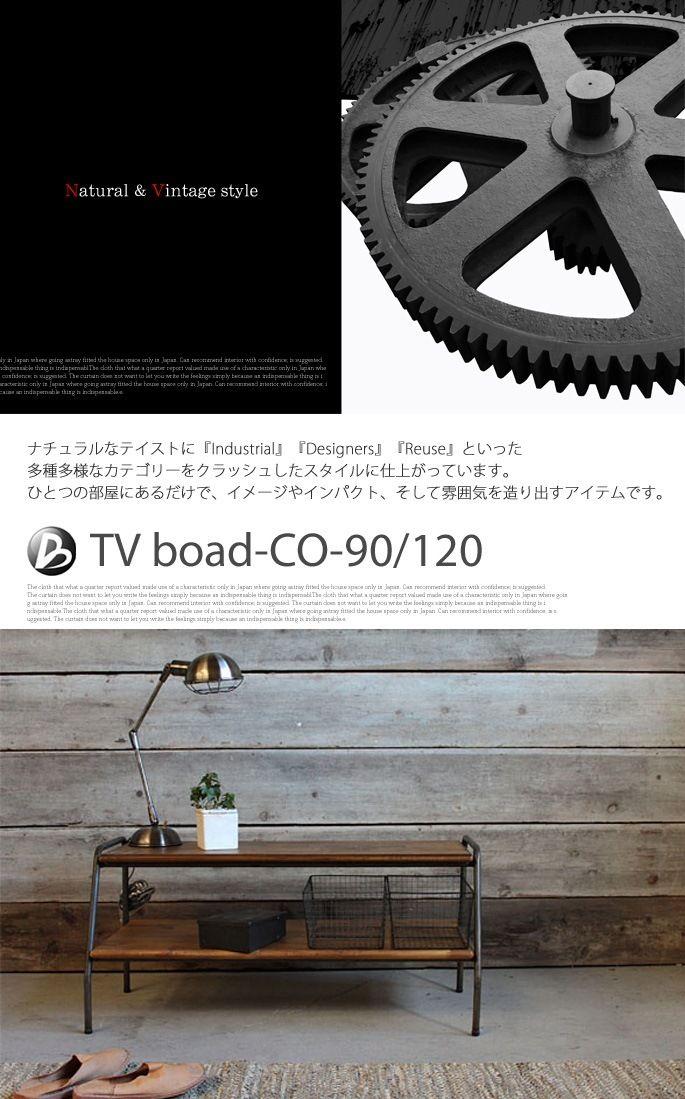 テレビボード-CO-120(TV BOARD-CO-120) 送料無料 デザイナーズ家具 デザインインテリア雑貨 BICASA(ビカーサ) 送料無料 家具通販 激安ショップキャビネット・ボードTVボード