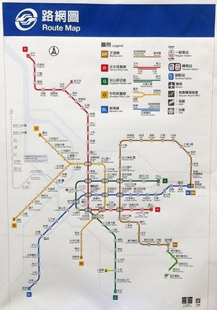Bientôt de nouveaux codes pour le métro de Taipei