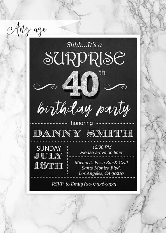 Surprise 40th Birthday Invitation Mens Party