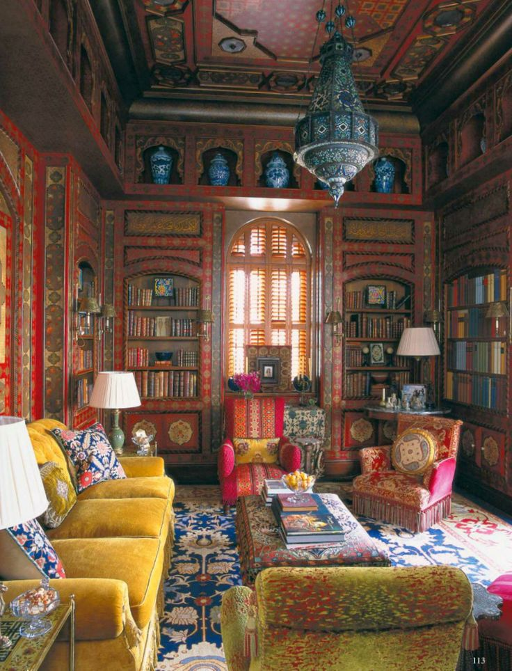 Bohemian Style living room Nutmeg Brown Mustard Yellow and