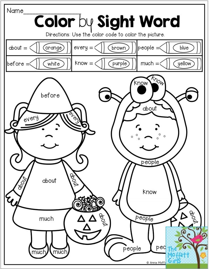 Color By Sight Word With 1st Grade Sight Words Children Sight Word Coloring Pages Kindergarten