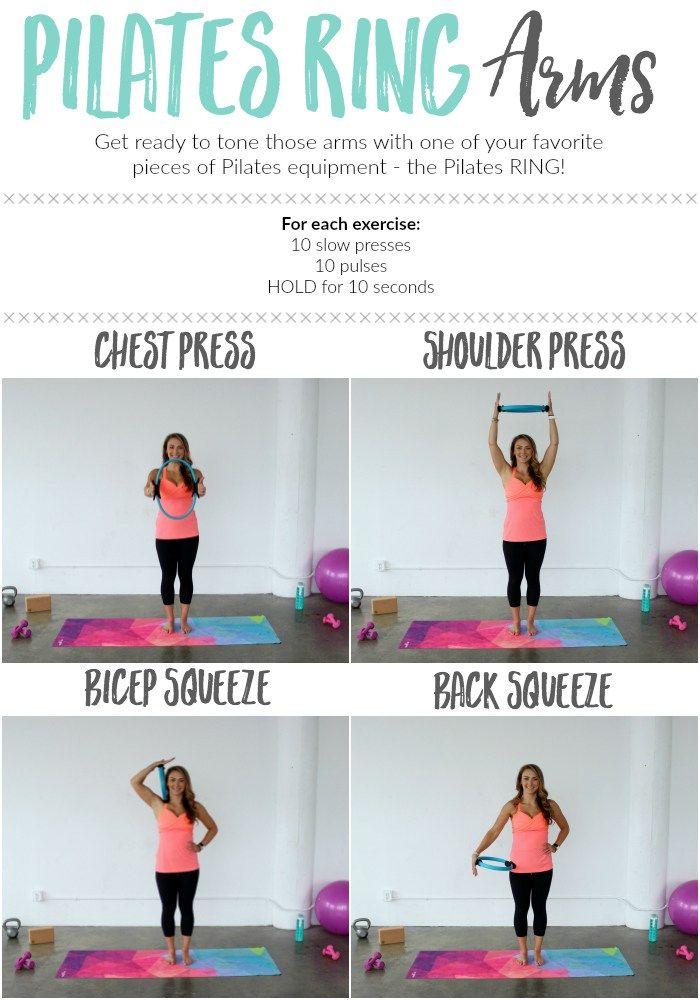 Pilates Ring Arm Workout Pilates Ring Pilates And Workout