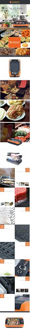 Anbang Smokeless No Smell BBQ samgyeopsal Marble Coating Non Stick Electric Grill Pan