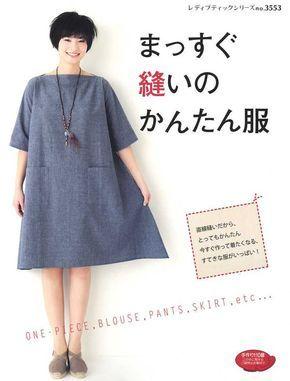Point droit facile vêtements - artisanat japonais Pattern Book