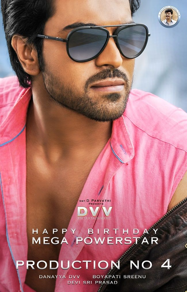 Rc12 First Look Ram Charan In Boapati Film Download Pinterest