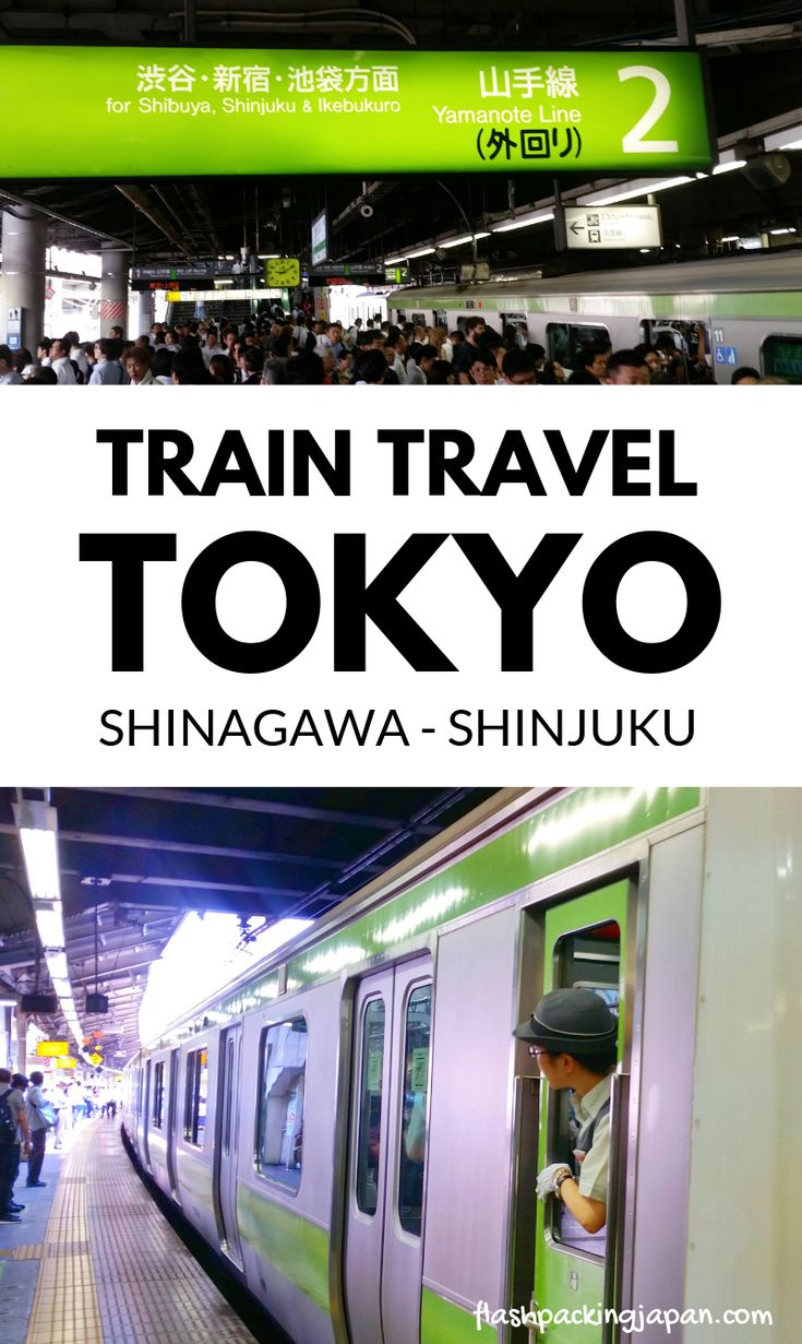 Travel Tokyo Japan. Shinagawa to Shinjuku train. JR yamanote green line with JR …