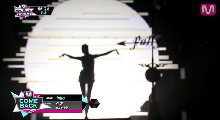 Former JYP Trainee Lena Competing for Miss Korea | Koogle TV