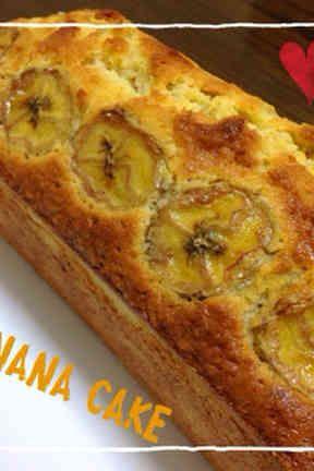 【つくった】簡単!しっとりバナナパウンドケーキの画像