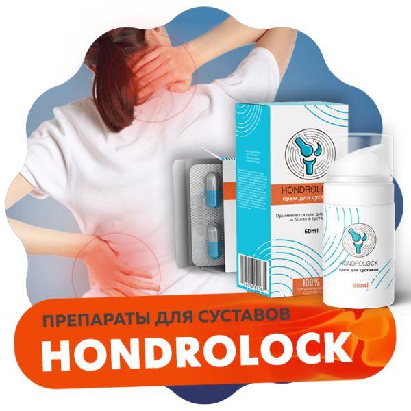 Хомеопатия крем артрит