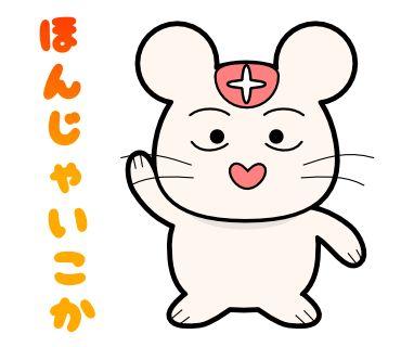 09元気な関西弁ハムスターのじゅうべいです。 日常会話につかってね。 These are Kansai dialect hamster Jubei stickers. Please love him.