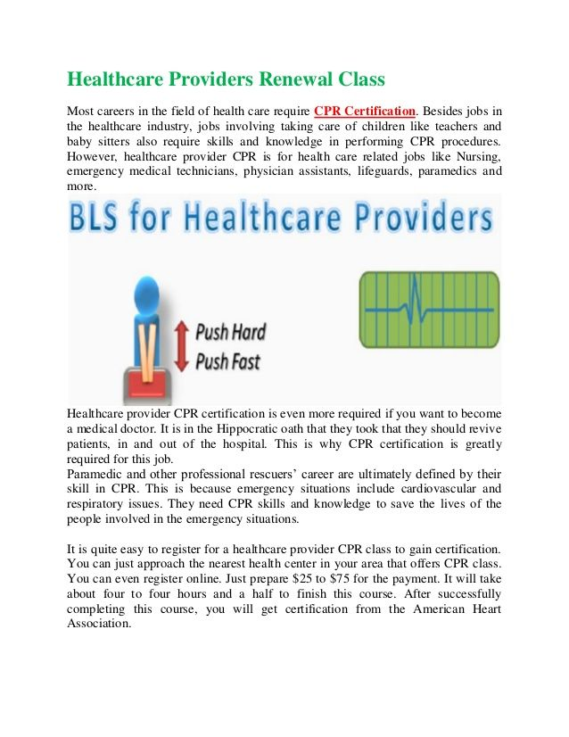 bls training renewal medical cpr certification doctor class basic support