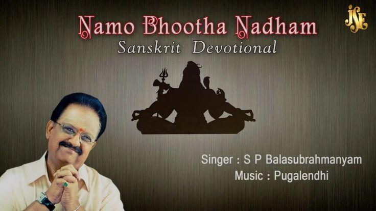 {Blogl Lord Shiva Songs   Namo bhootha Nadham whith English lyrics   Parvathi Vallabha Ashtakam