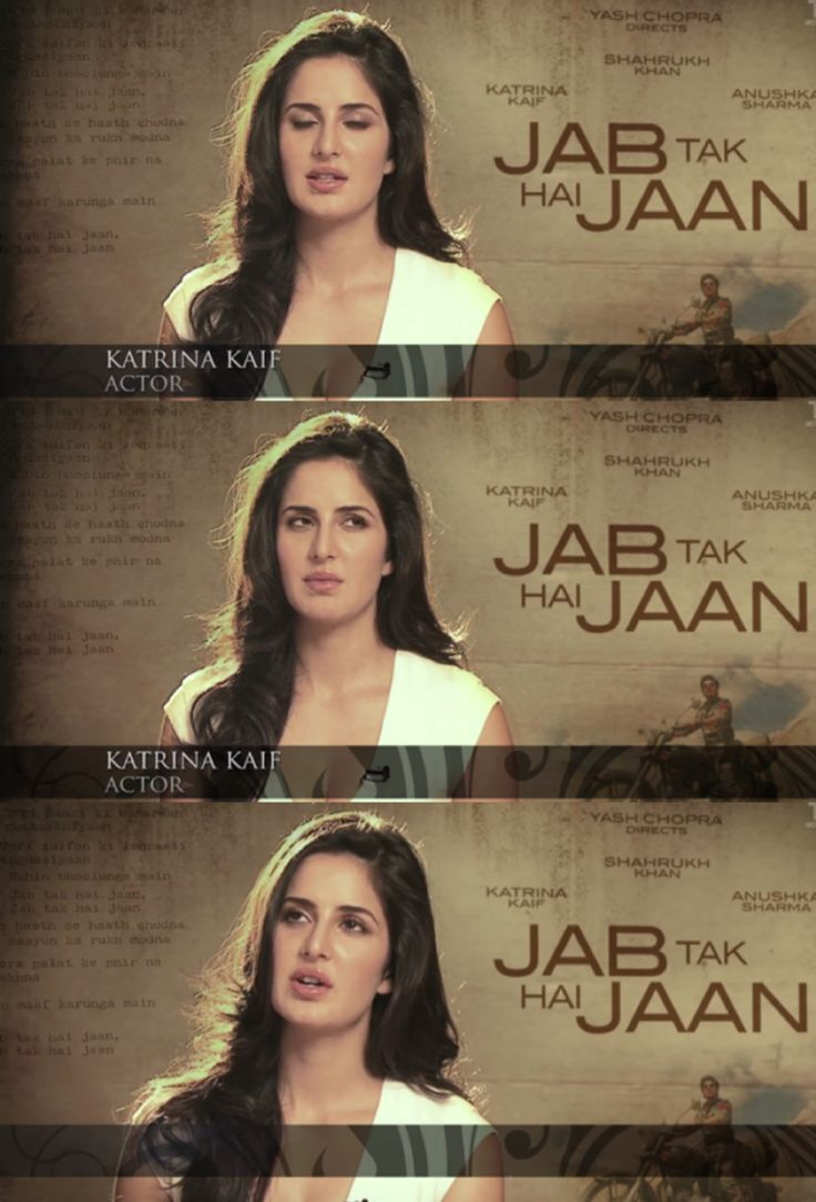 Katrina Kaif giving interview for Jab Tak Hai Jaan making movie